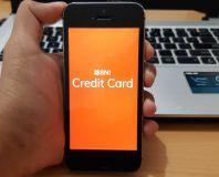 Cek Tagihan Kartu Kredit BNI Via Aplikasi BNI Credit Card Mobile